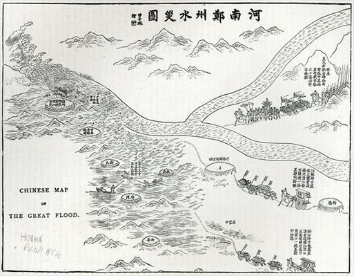Chinese map of the Great Flood, from 'Leisure Hour', 1888 (engraving)