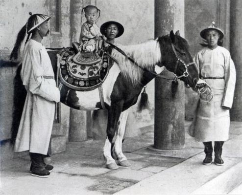 Emperor Guanxhu