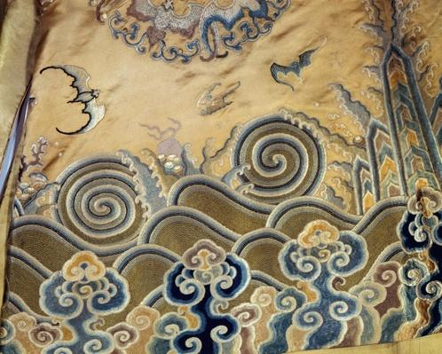 Detail of a funerary robe, Qing Dynasty (1644-1912) (satin)