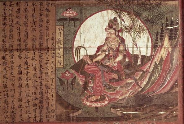 Kuan-yin, Goddess of Compassion