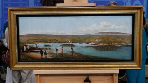 Appraisal: 1888 Joseph Nawahi Painting
