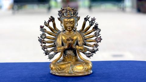 Antiques Roadshow -- Appraisal: Chinese Gilt Bronze Bodhisattva, ca. 1650