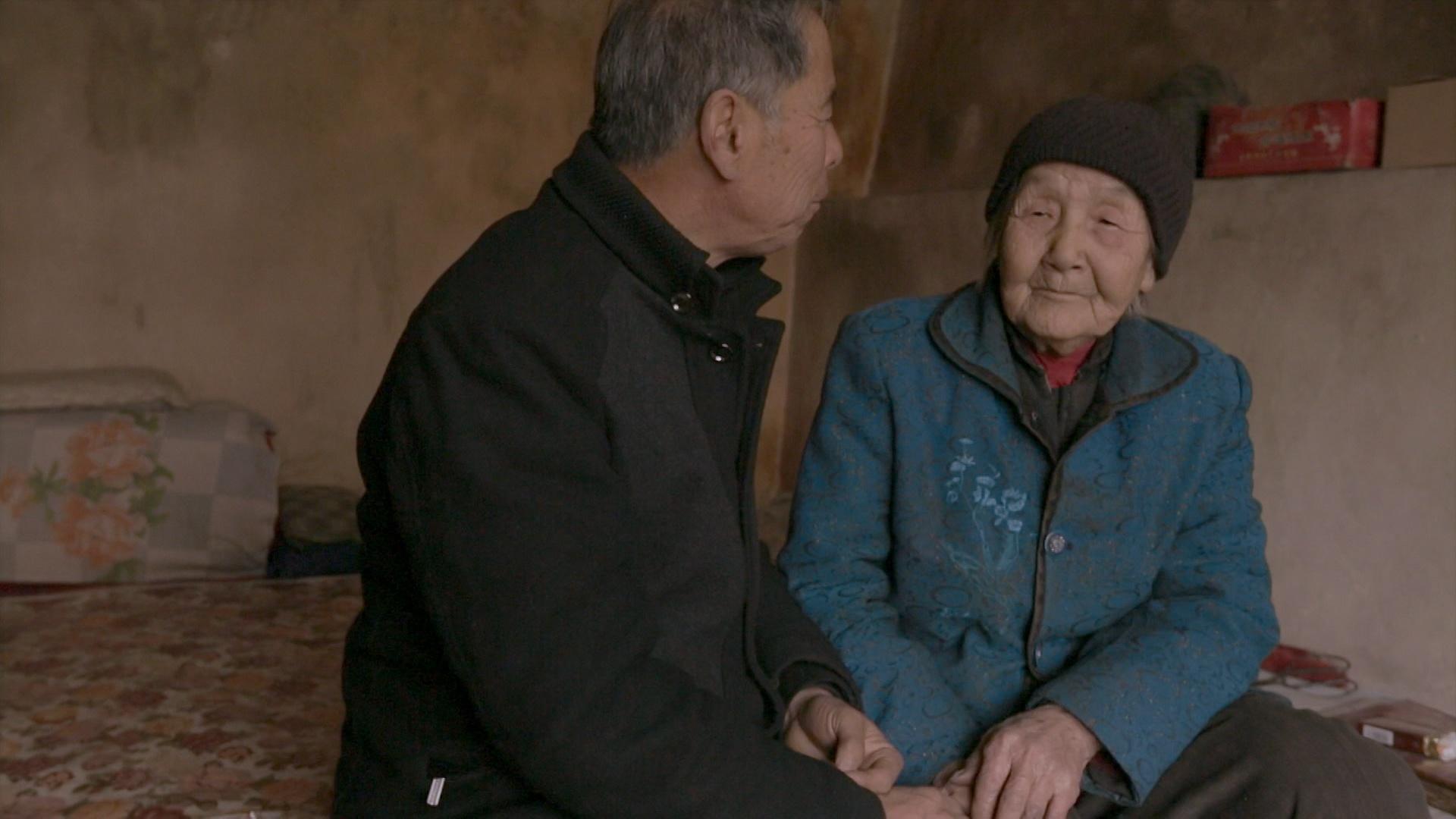 The Apology - Meeting Grandma Cao