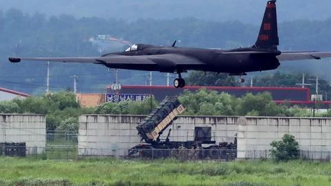 PBS NewsHour -- North Korean advances add urgency to U.S.-South Korea drills