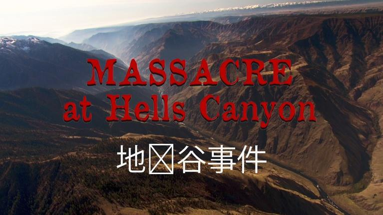 Oregon Experience: Massacre at Hells Canyon in Mandarin 地狱谷事件
