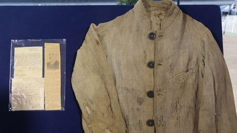 Antiques Roadshow -- Appraisal: Civil War Confederate Jacket, ca. 1864