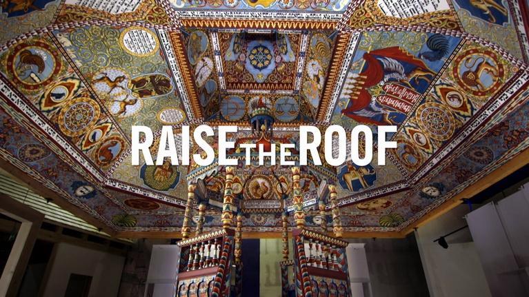 WXEL Presents: Jewish Film Showcase: Raise The Roof