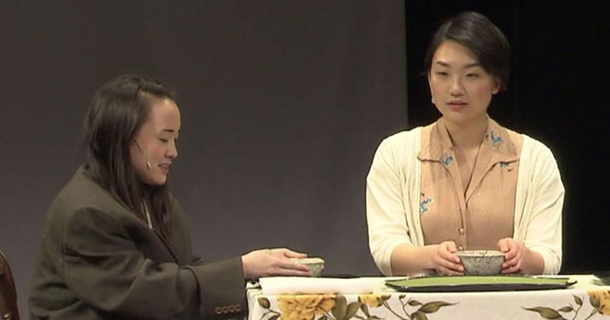 Nihonjin Face: Full Performance | Borders & Heritage | PBS