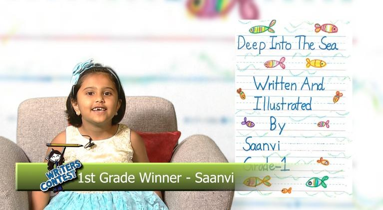 NHPBS Kids Writers Contest: Deep Into the Sea