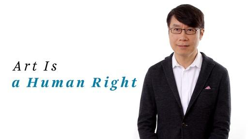106: Samuel Hoi on art and human rights