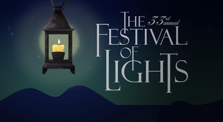 Mississippi College Festival of Lights: Mississippi College Festival of Lights 2018