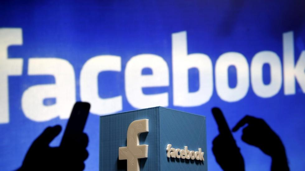 Facebook allowed advertisers to target anti-Semitic groups image