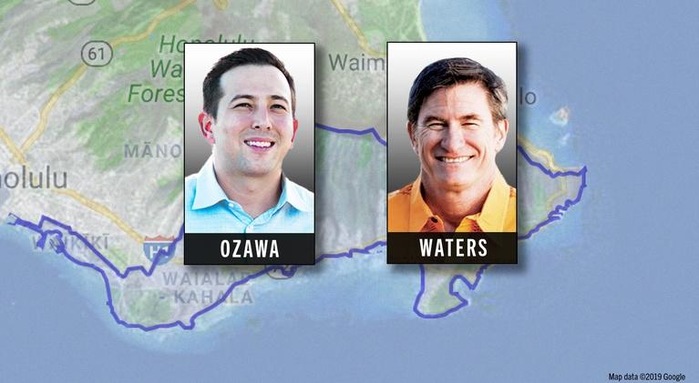 Insights on PBS Hawaiʻ'i: Special Election: Honolulu City Council District 4