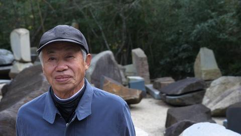 Articulate -- Masatoshi Izumi: Seeing the Soul of Stone
