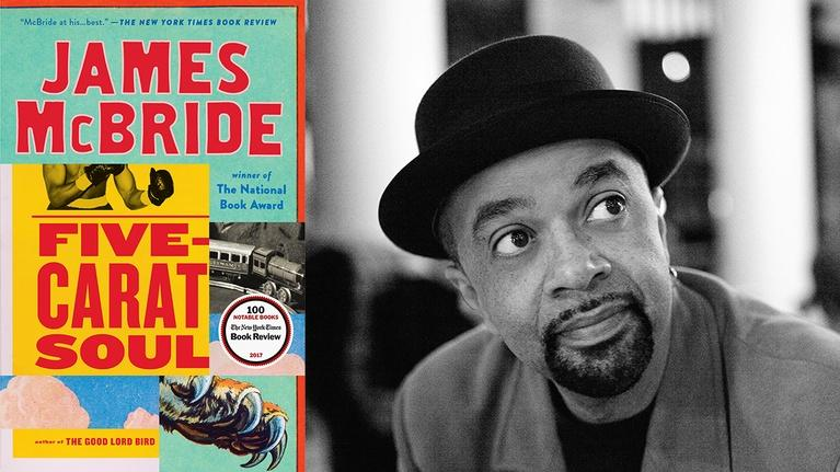 Book View Now: James McBride – 2018 National Book Festival