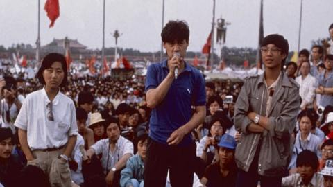 Tiananmen: The People Versus the Party -- Preview