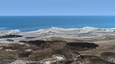 Saving the Dead Sea Preview