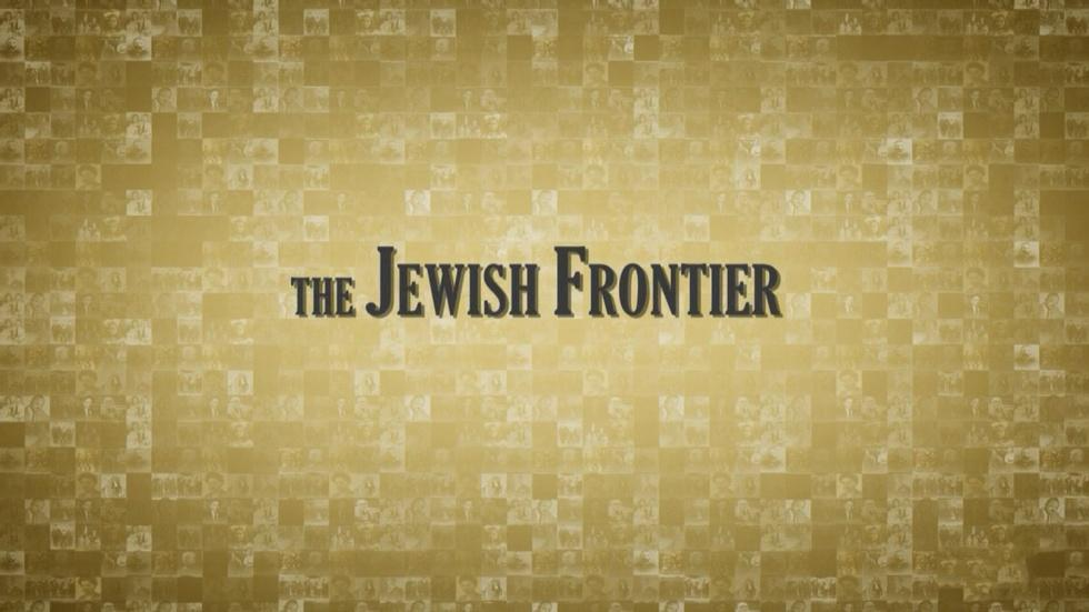 The Jewish Frontier image