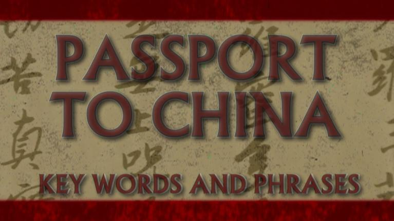 Passport to China: Key Words and Phrases