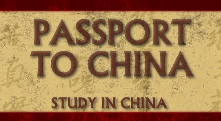 Passport to China: Study in China