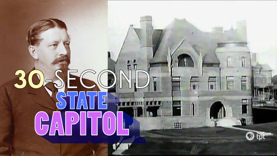 30-Second Twin Cities - 30-Second State Capitol: Merriam