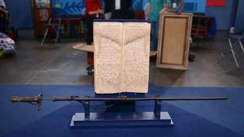 Antiques Roadshow -- S21 Ep16: Appraisal: Froelich Confederate Sword & Journal, c