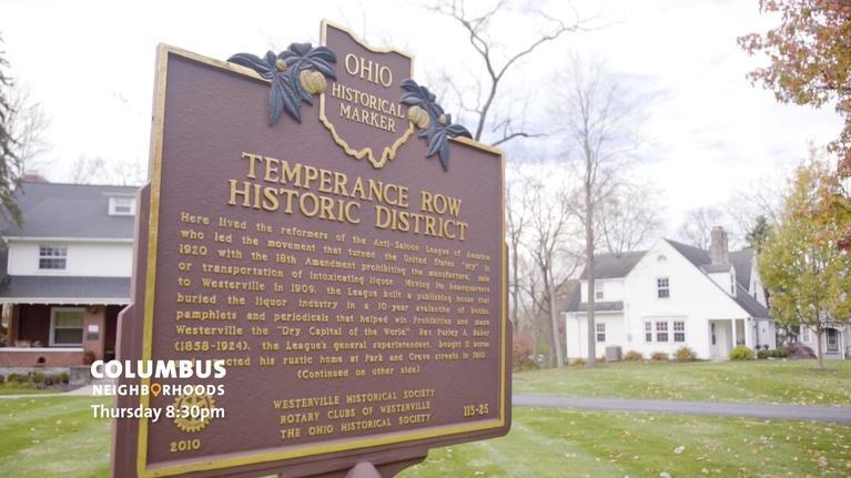 Columbus Neighborhoods: Westerville Preview