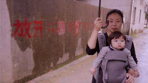 Independent Lens -- One Child Nation - Trailer