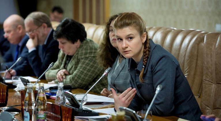 PBS NewsHour: News Wrap: Maria Butina jailed without bond