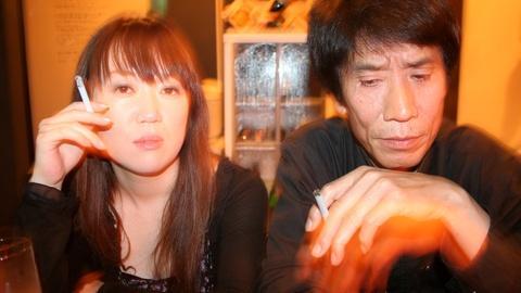 Doc World -- S2 Ep2: Doc World: China and Japan