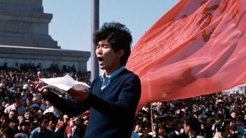 Student Demonstrations Begin on April 15, 1989