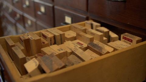 SciTech Now -- Unlocking the scientific secrets of wood