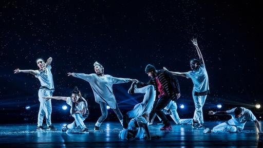 Hip Hop Nutcracker at NJPAC: An ALL ARTS Presentation