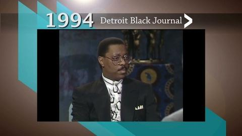 American Black Journal -- Detroit Black Journal Clip: Black Businesses in Detroit