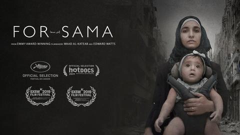 FRONTLINE -- For Sama