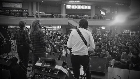 Bluegrass Musicians Receive Hero's Welcome in Japan