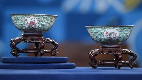 Antiques Roadshow -- S21 Ep16: Appraisal: Chinese Famille Rose Bowls, ca. 1840