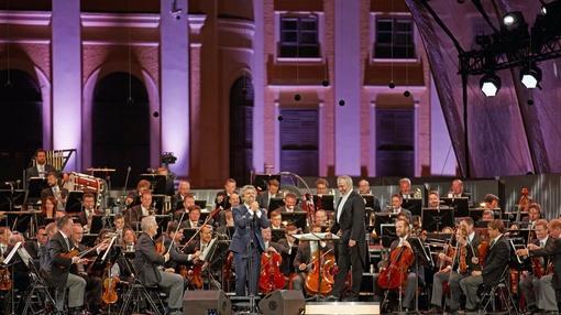 Great Performances : Vienna Philharmonic Summer Night Concert 2020