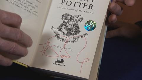 "Appraisal: 2006 J.K. Rowling-signed ""Harry Potter"" Book"