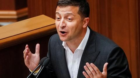PBS NewsHour -- The whistleblower report in context of Ukrainian politics