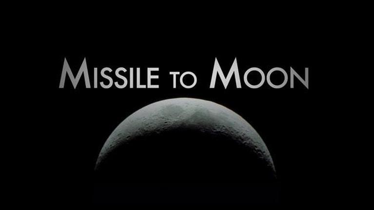 Alabama Public Television Documentaries: Missile to Moon (Trailer)