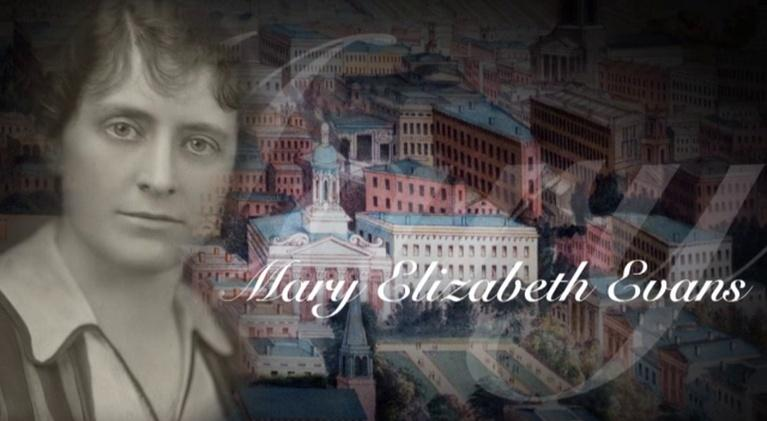 WCNY Series: CNY History Minutes - Mary Evans