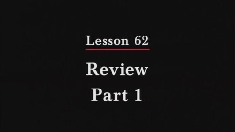 Irasshai: Review