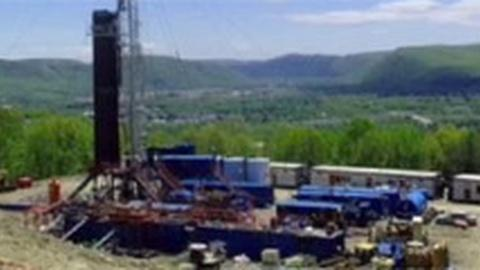 Marcellus Shale Drilling Proposal