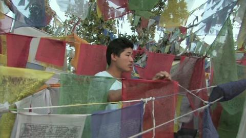 My Country is Tibet Preview