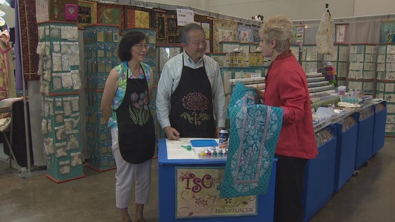 Nancy's Corner - Joyce and Thomas Teng, Fabric Embellishers
