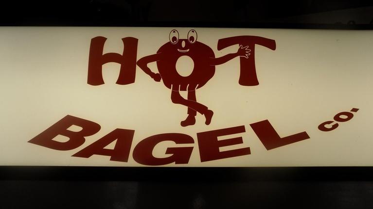 A Fork in the Road with Chef Garrett: Oak Ridge: Big Ed's Pizza, Hot Bagel, Burchfield's