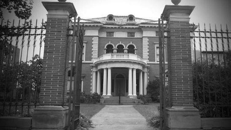 Haunted History: Roberson Museum