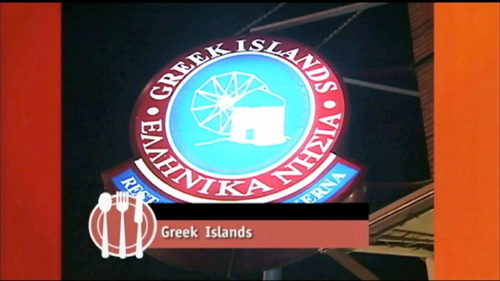 Greek Islands image