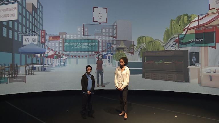 Innovation Hall: The Mandarin Project